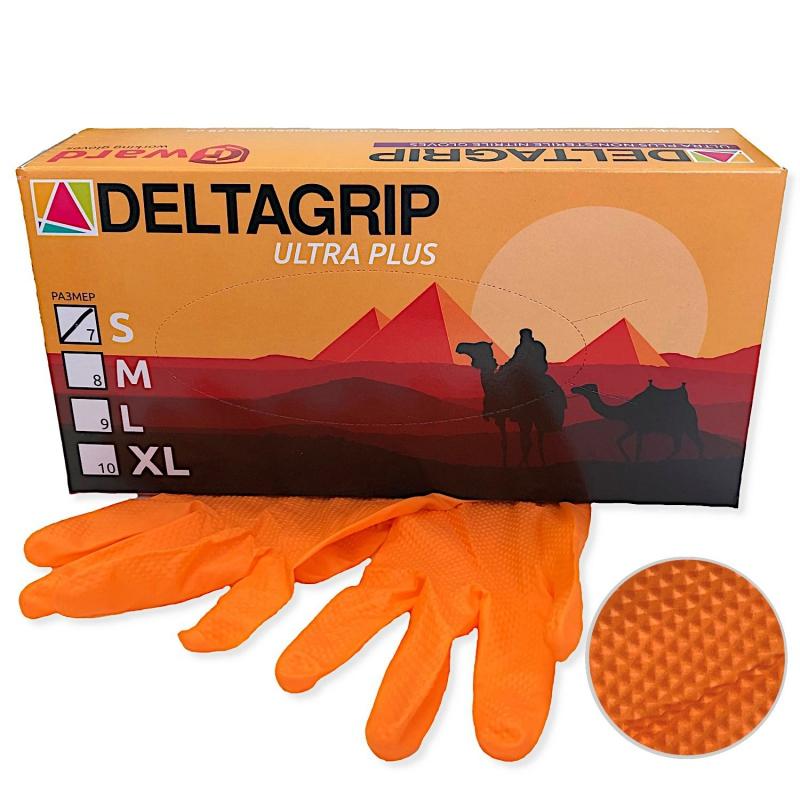 Перчатки нитриловые GWARD Deltagrip Ultra Plus Pyramid