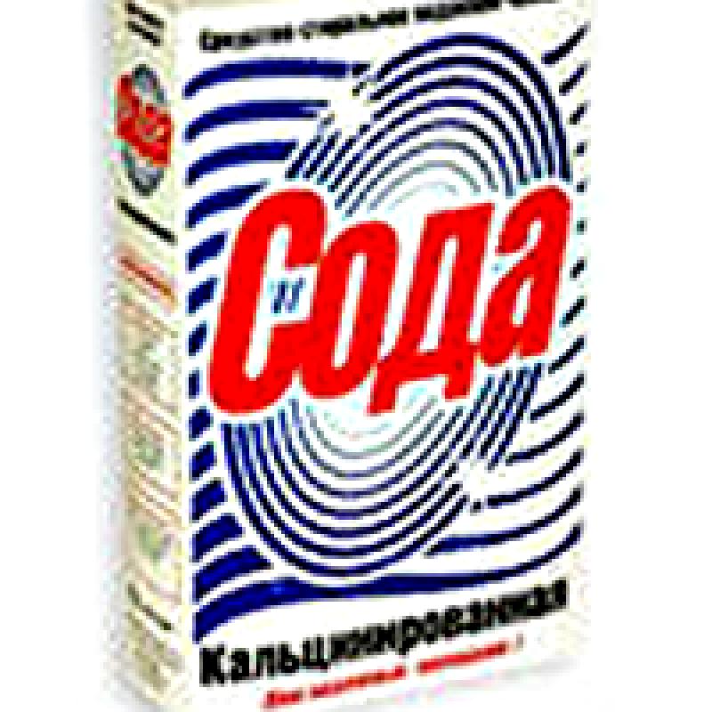 Сода кальцинированная 600г