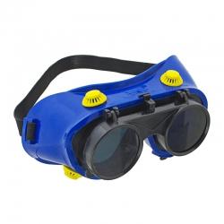 Очки газосварщика с откидными светофильтрами неприям. вентиляцией